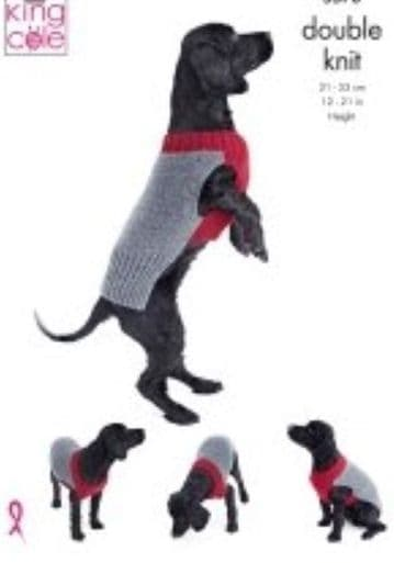 King Cole 5570 Dog Coat Pattern Knitted With Pricewise DK